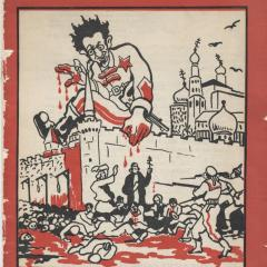 Pamphlet cover for Downfall of Russia