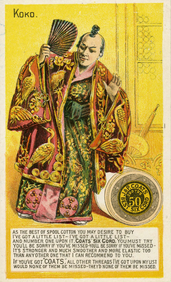 Character Koko from Gilbert and Sullivan opera 'Mikado'