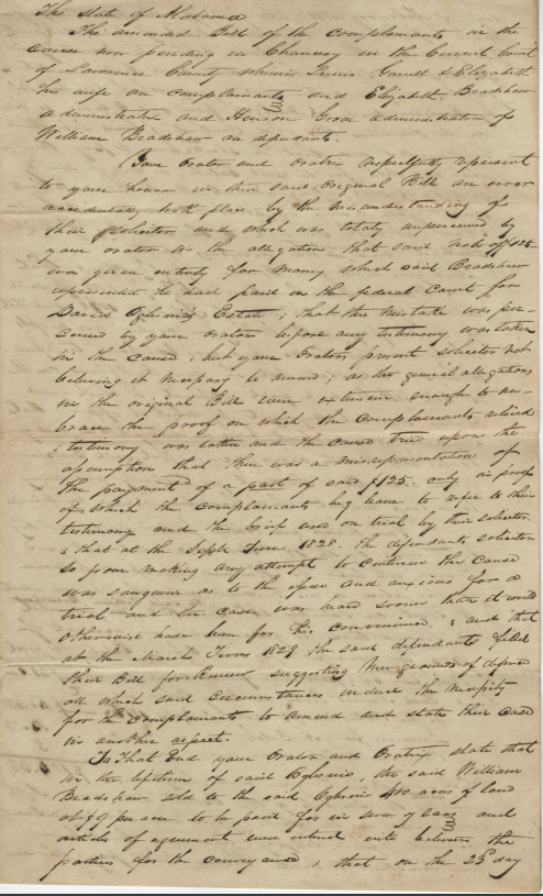 Bill of Complaint of Lewis Garrett and wife Elizabeth